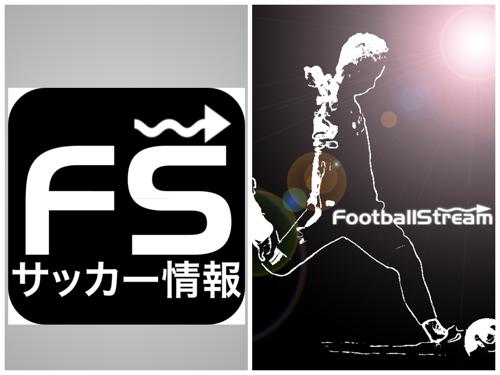 Jリーグも海外もiPhoneでまとめてサッカー情報収集アプリ