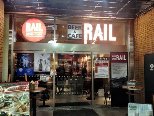恵比寿駅ナカでヱビス樽生ビールが飲めて立寄りたくなる素敵な場所