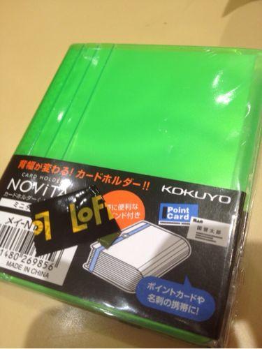 Evernote好きにノビータ(NOViTA)カードホルダーがオススメ