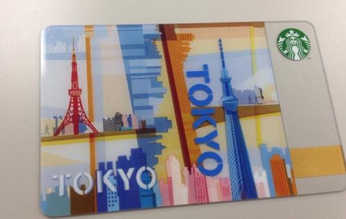 スターバックスカード東京限定デザインを発見して使い始めてみた