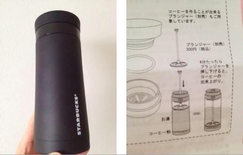 スターバックスの水筒がオサレな艶消し黒色で夏に向けて衝動買い