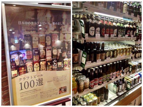 クラフトビール100選が気になる東京駅GRANSTAの「泡」専門店
