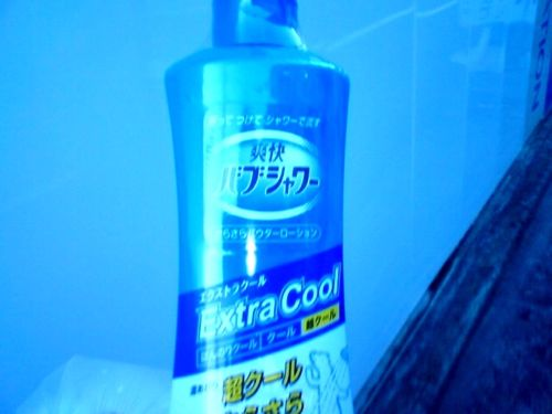 猛暑に効く爽快バブシャワーは体が冷え過ぎて気を付けたい程に強力