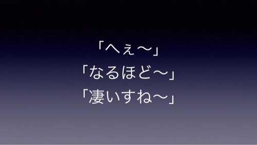 【夕学レポ】山崎亮さんに学ぶコミュニティデザインに役立つ3つのメソッド