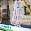 元住吉から鎌倉に移転したミセスフリーズのアイスが買える店