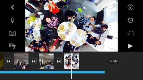 【iMovie基本操作を完全網羅】最強の動画編集アプ …