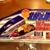 北陸新幹線弁当「北都の源Ⅱ」は東京駅ナカで買える