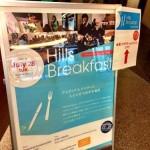 六本木で朝から感性を刺激する月イチ朝活トークイベント #hillsbreakfast