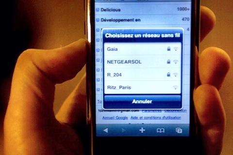 au版iPhone4Sにてau WiFi SPOT自動接続後にネット通信できない時の解決方法