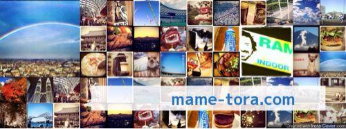 Facebook&Twitterカバー画像を、Instagram写真からてっとり早くオサレに作成する方法