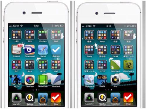 【企画】@jun1logが選ぶiPhone神アプリ条件は、シンプル・多連携・高カスタマイズ #my_kamiapp