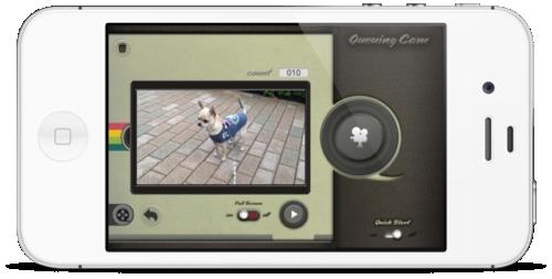 お手軽ダイジェスト動画撮影iPhoneアプリ『QueuingCam』オススメ活用事例