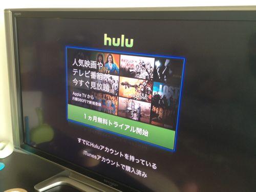 海外ドラマ見放題のhuluをAppleTVで視聴の際に設定すると便利な小技