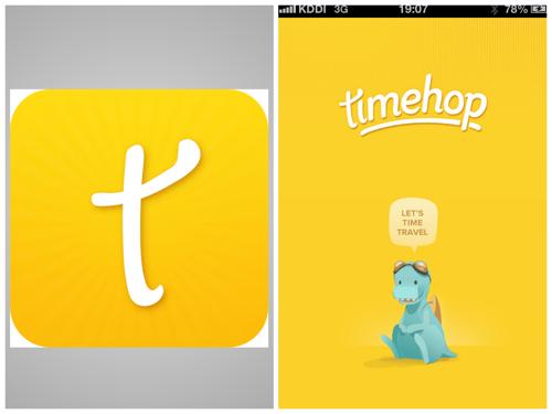 Timehopにtwitterアーカイブ設定して全過去ツイート表示する方法
