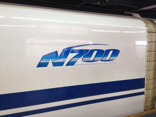 N700系新幹線でiPhoneからau-WiFiが接続できないとは知らなかった