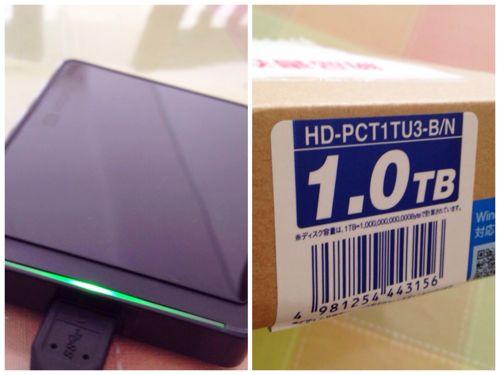 1万円以下で1TBのUSB3.0ポータブルHDDを衝動買い