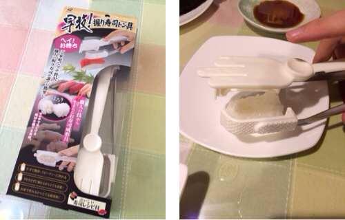 早技!握り寿司トン具が、手巻き寿司パーティを一層盛り上げる